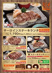 160427_zei_lunch_001_ol