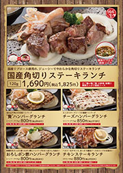160425_zei_lunch_003_ol