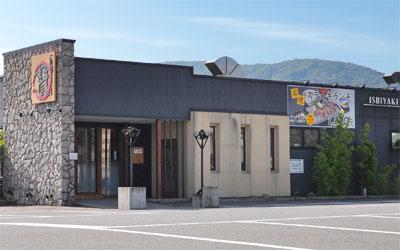 福井飯塚店