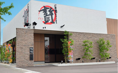 新潟松崎店