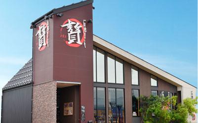 長岡アクロスプラザ店