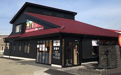 富山砺波店