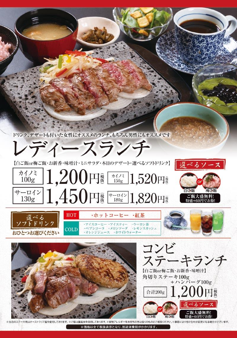 160426_zei_lunch_002_ol