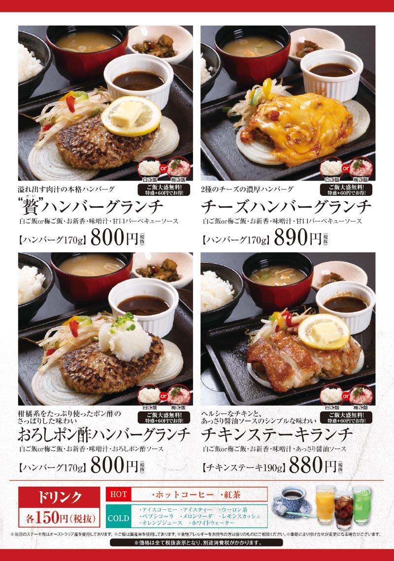 160427_zei_lunch_004_ol